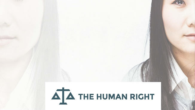 thehumanright2